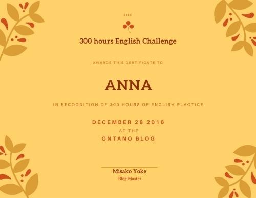 Anna300.jpg