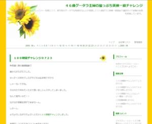 CapD20090723.jpg