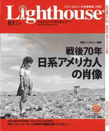 Lighthouse08012015.JPG