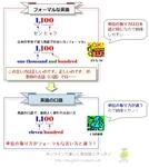 CapD20090709_2.jpg